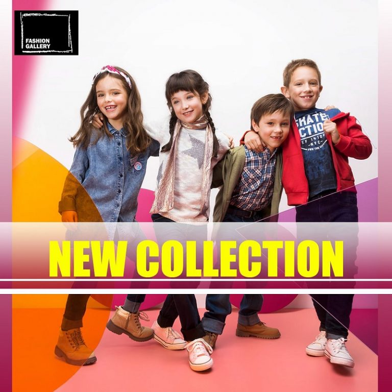 НОВА ДЕТСКА КОЛЕКЦИЯ в магазин Fashion Gallery