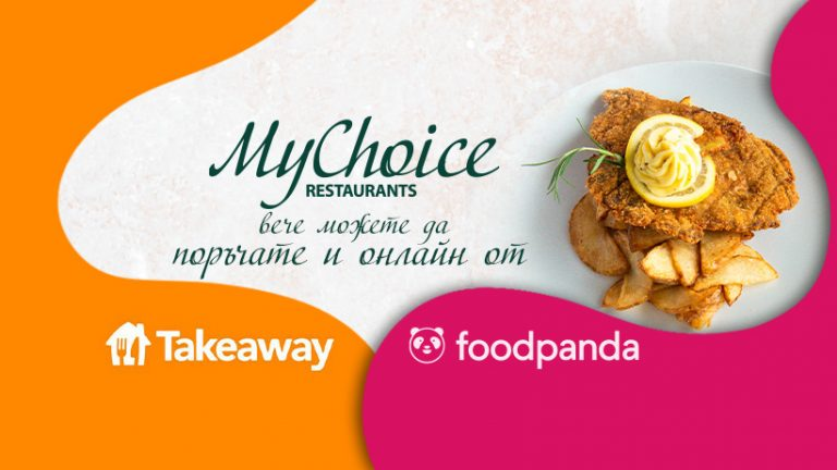 MyChoice restaurants now with home delivery
