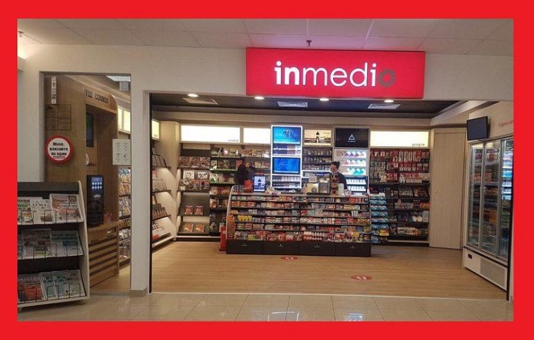 Inmedio in SkyCity Mall