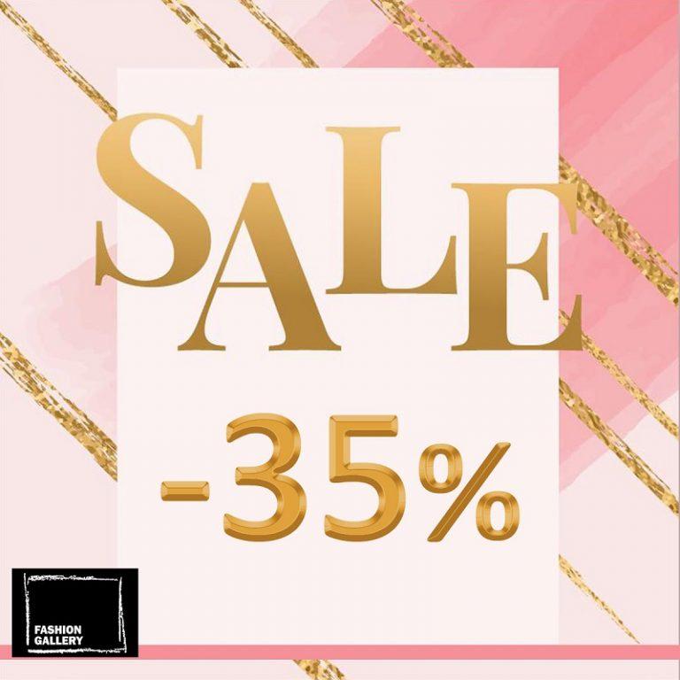 -35% в магазин Fashion Gallery