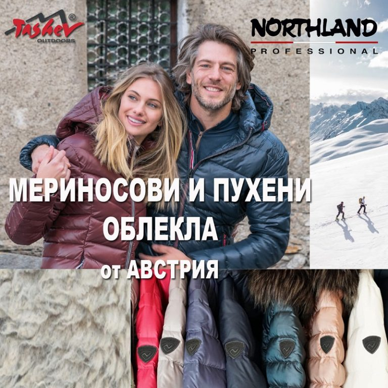 Equip yourself for the cold months in Tashev Outdoors