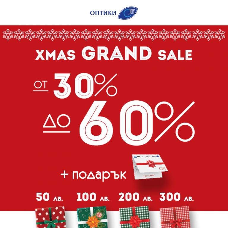 Xmas GRAND Sale в JOY Optics