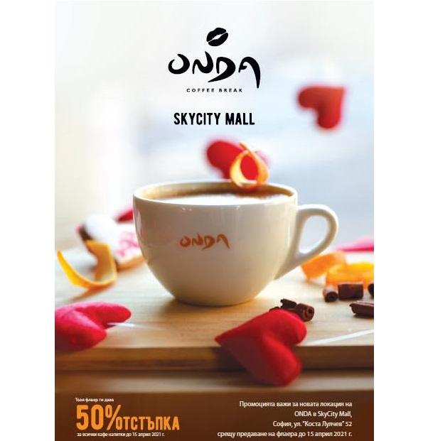 ONDA в SkyCity Mall
