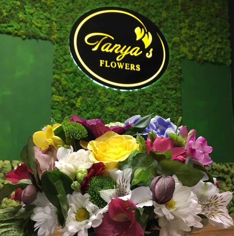 Tanya's Flowеrs – цветя за всеки повод