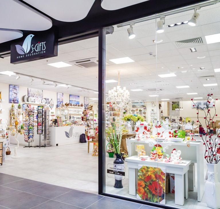 S-Gifts посрещат клиентите си в изцяло обновен магазин