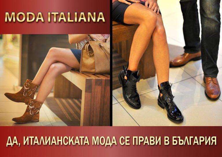 MODA ITALIANA – Българските кожени изделия с нов магазин в SkyCity Mall